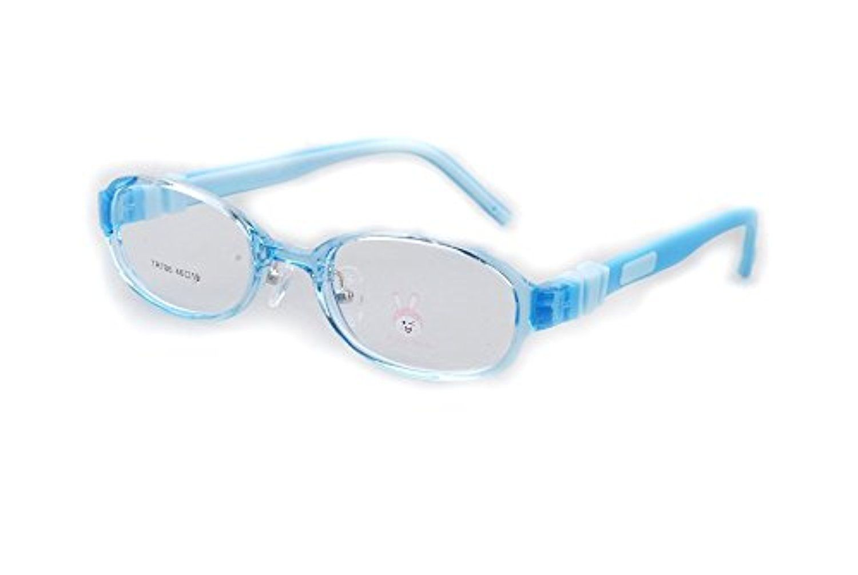 f1d6bebecec Flexible Student Glasses Frame Size 46mm Unbreakable No Screw ...