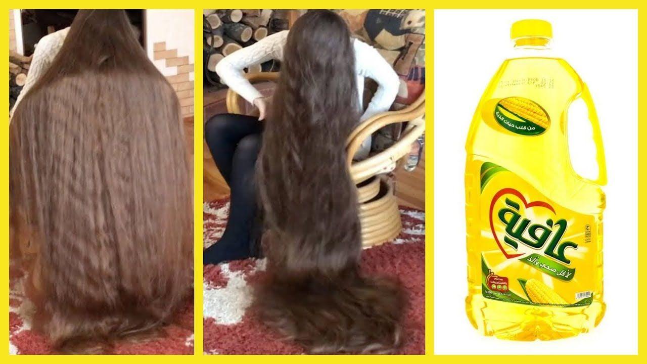 طريقة استخدام زيت الاكل لتطويل وتنعيم الشعر فى 3 ايام فقط Youtube