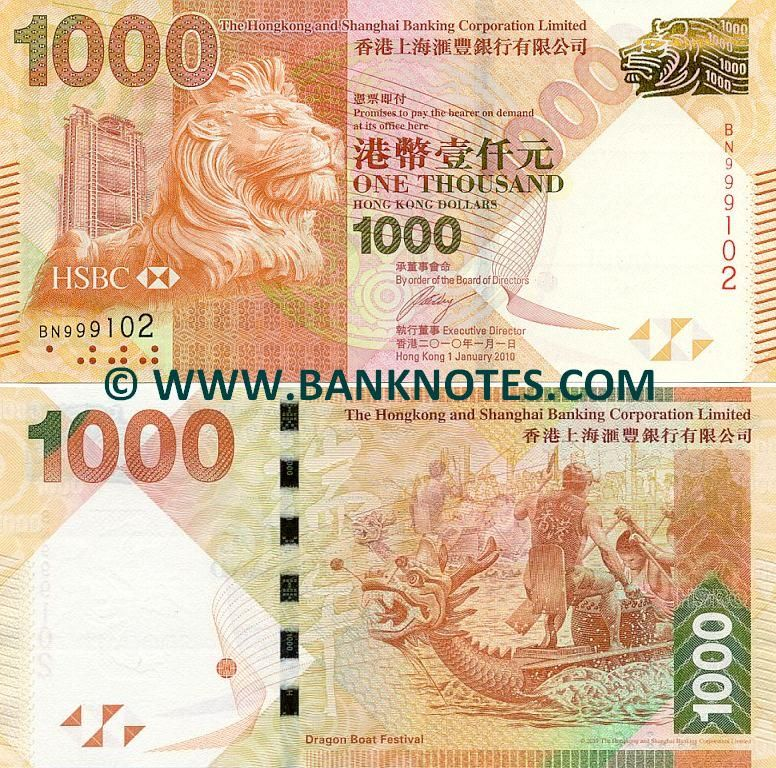 Hong Kong 1000 Dollars 2010 Front Stitt The Lion The Bronze