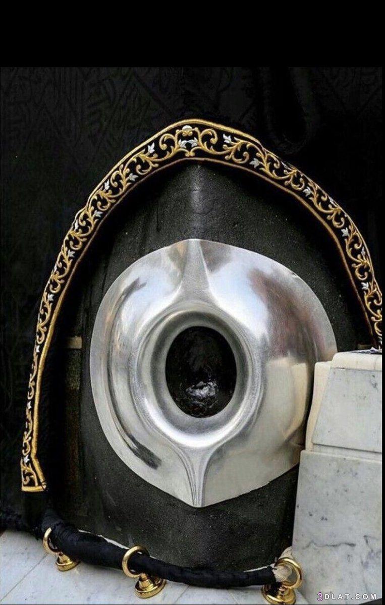 صور خلفيات للحج خلفيات عيد الأضحي للتصميم خلفيات الحج أجمل خلفيات الحج Download Books Background Mecca