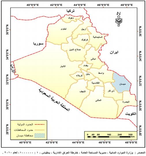 الجغرافيا دراسات و أبحاث جغرافية خريطة التغير العددي لسكان محافظة ميسان للمدة 1977 Geography Map Places To Visit