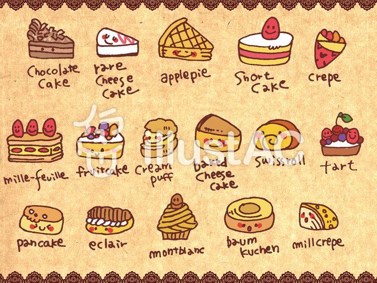 スイーツ 洋菓子 ケーキ 手書き イラスト スイーツ イラスト