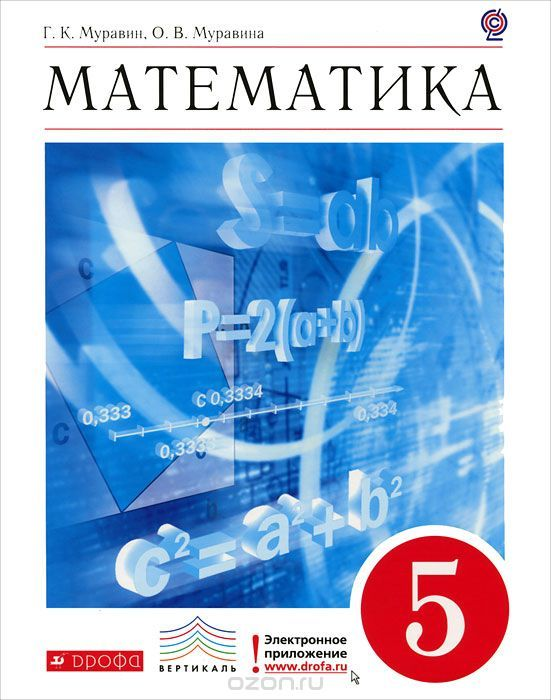 Решебник по немецкому языку за 8 класс автор рита кириленко