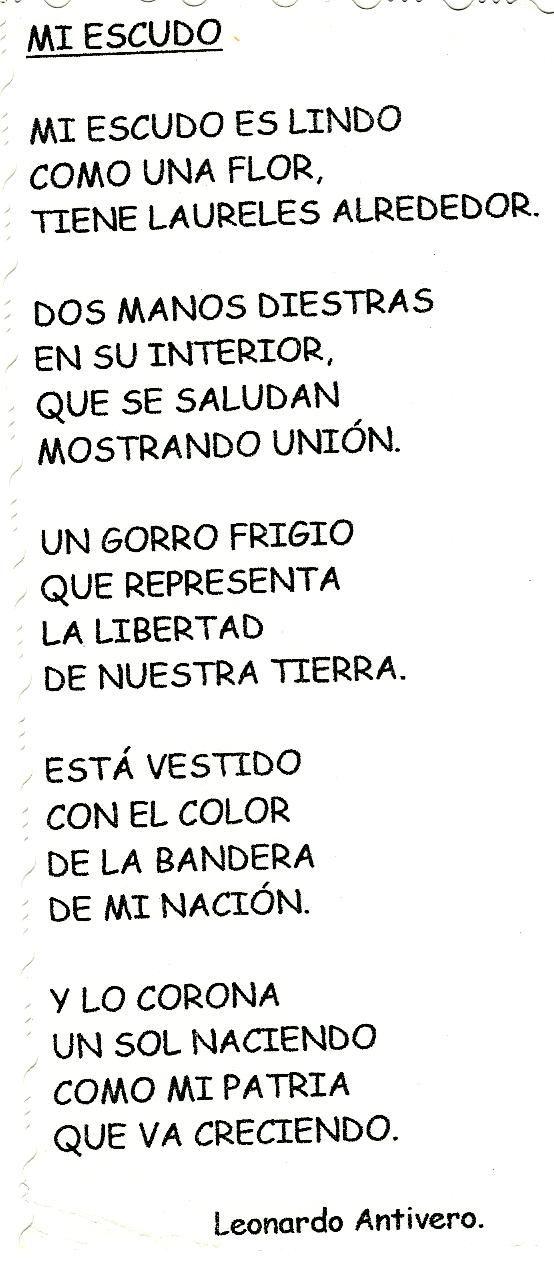 12 DE MARZO : \