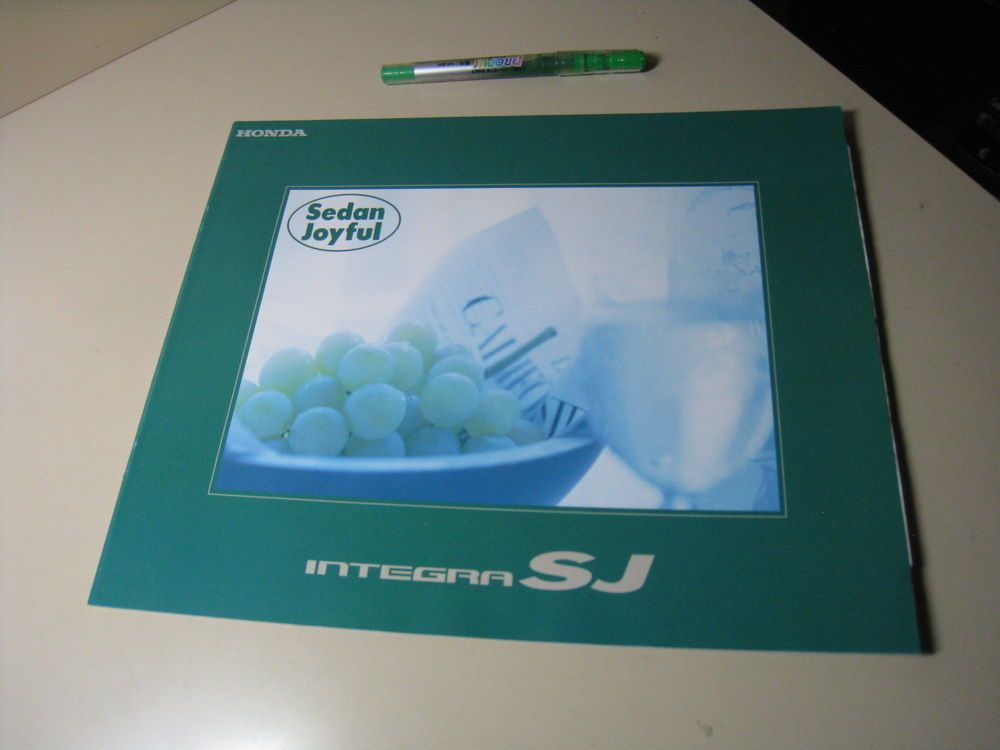 HONDA INTEGRA SJ Japanese Brochure 1998/01 E-EK3 D15B