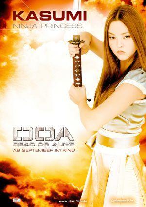 Dead Or Alive Ninja Princess Kasumi デヴォン青木 デヴォン