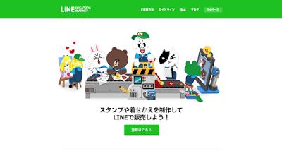 Line スタンプ シュミレーター