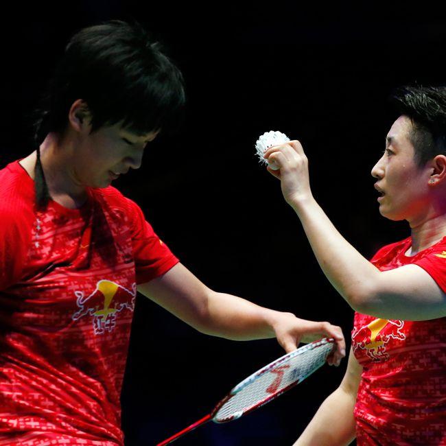Li Ning Badminton Store