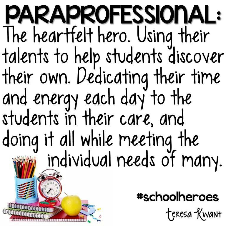 Pin by LuAnn VanBoven on Paraeducator/Paraprofessional