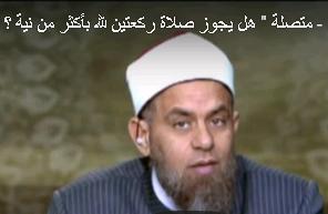 هل يجوز صلاة ركعتين لله بأكثر من نية وهل يجوز قراءة القرآن بدون حجاب ولا وضوء Baseball Hats Beanie Hats