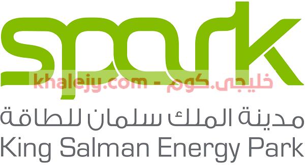 ننشر لكم اعلان وظائف مدينة الملك سلمان للطاقة التي أعلنت عن وظائف شاغرة في عدد من التخصصات وفقا للشروط والمؤهلات التي وردت في الاعلان التالي Math Energy Park