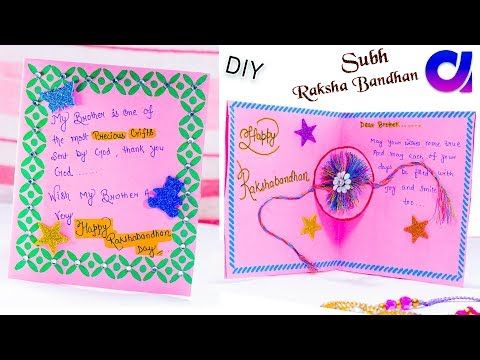 Rakhi Youtube Greeting Cards Handmade Handmade Greetings