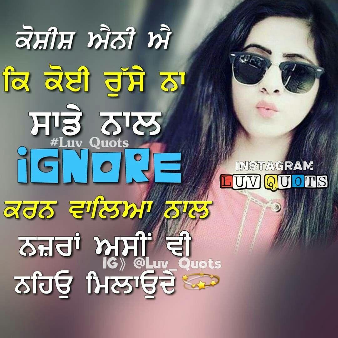 Nav Jivan Attitude Quotes Queen Quotes Punjabi Quotes