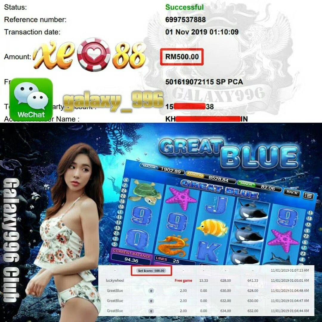 XE88 - Great Blue