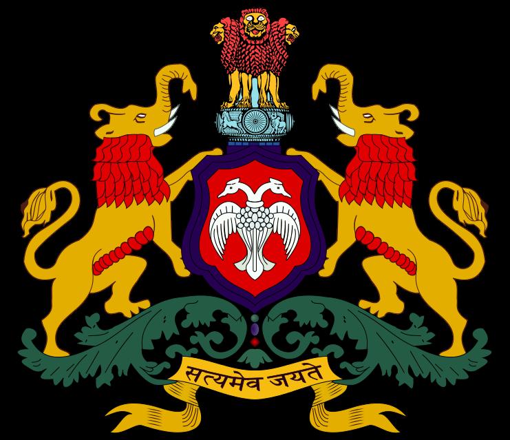 Karnataka Ka India Capital Bengaluru Karnataka Bengaluru India L18433 Karnataka Government Logo India
