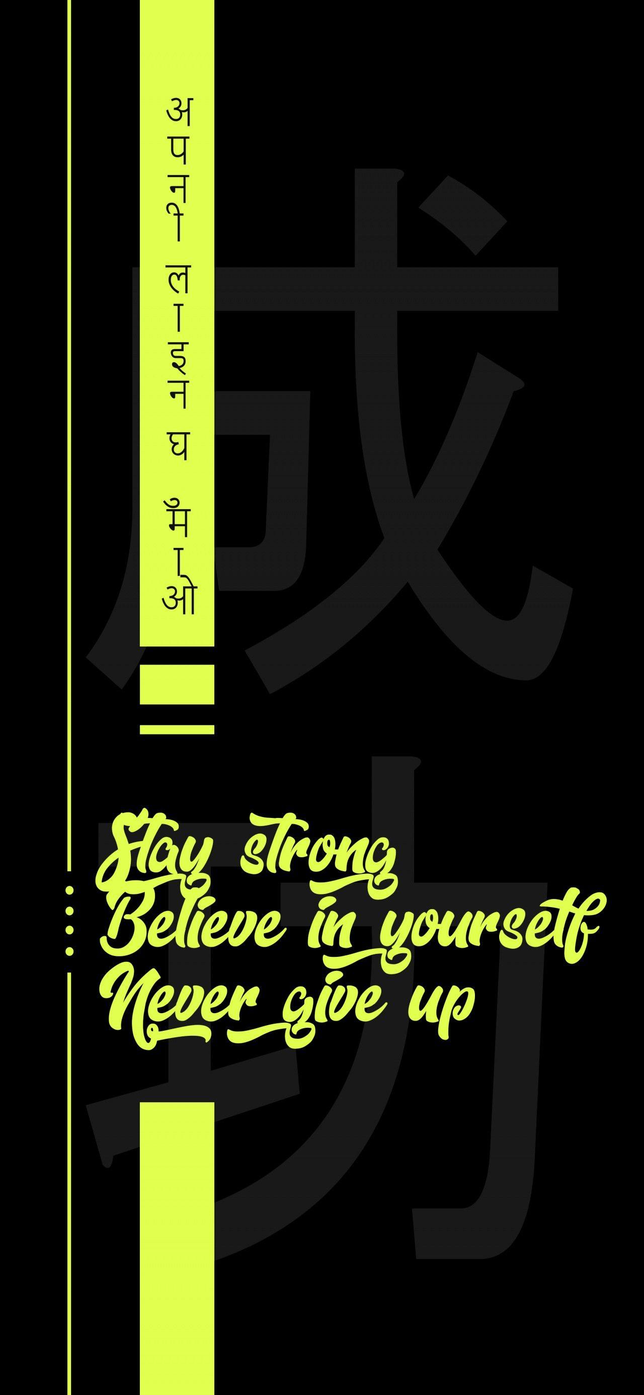 японский иероглиф успех. стань сильным. верь в себя ...