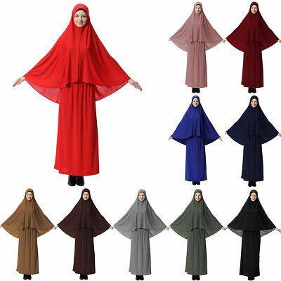 (die eBay-Anzeigegerät) Muslimische Frauen Kleid Hijab ...