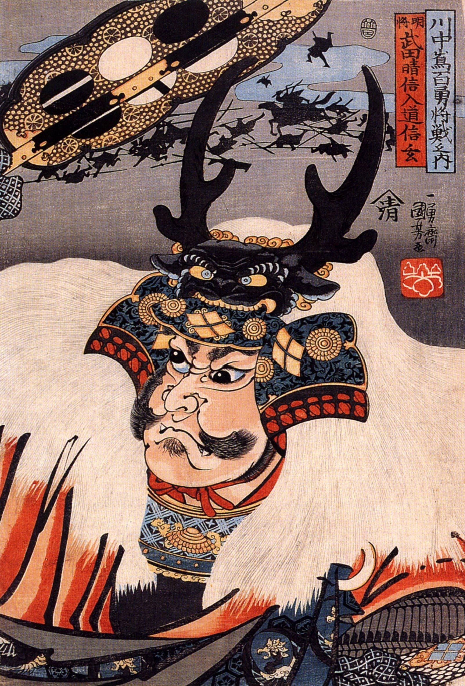 a biography of oda nobunaga a major daimyo in the sengoku period of japanese history
