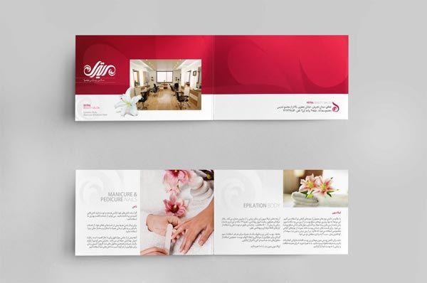 Examples Of Spa Brochure Design  Spa    Brochures