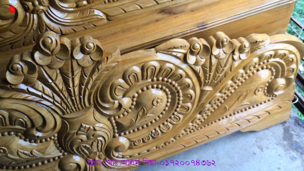 Segun Bedroom Furniture Wood Bed Design Bedroom Furniture 46676947 Bed Design Ideas Furniture Diy Bedroom Decor Ideas Wood Bed Design Bed Design Wood Beds