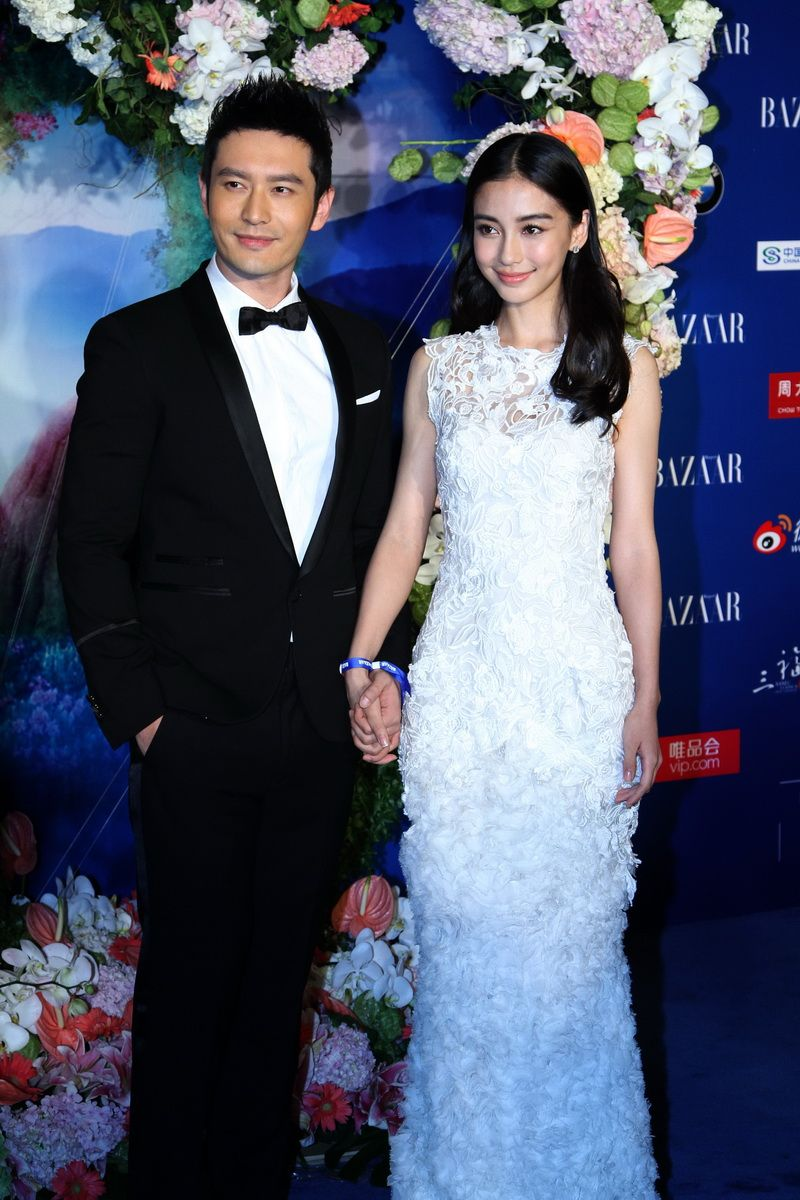 Angelababy and Huang Xiaoming at the 2014 'Bazaar Charity ... | 800 x 1200 jpeg 139kB