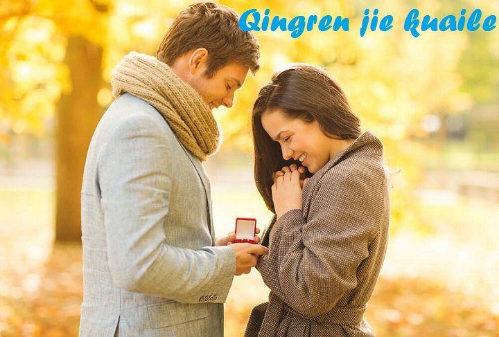 Different Languages Happy Valentines Day Romantic Images