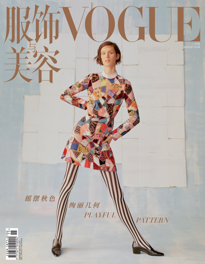 Fashion week Muse arizona vogue china august for woman