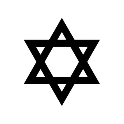 David S Star Jewish Symbols Star Of David Tattoo Star Of David