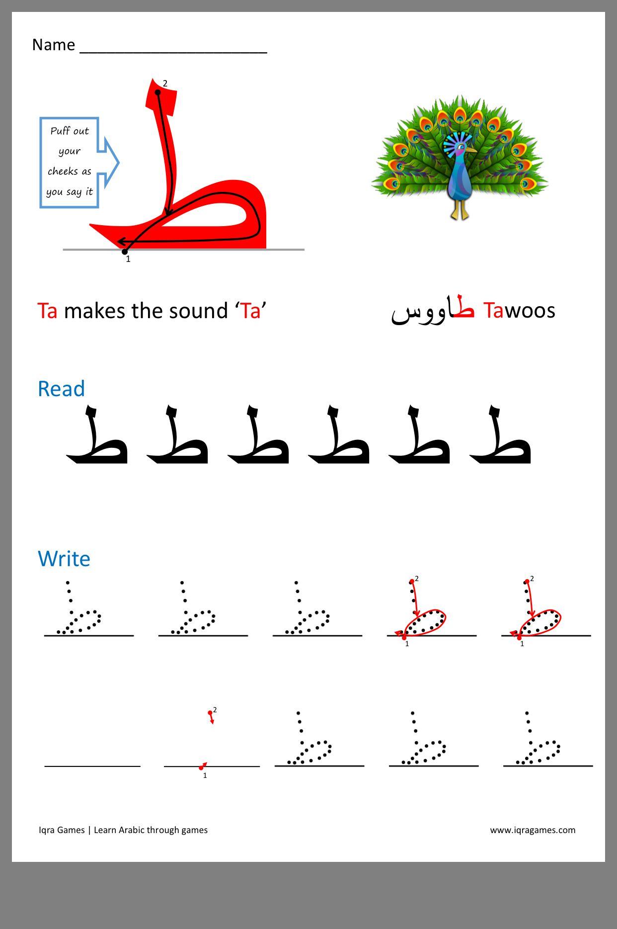 Pin By Mariyam Ahmed On Printable Alphabet