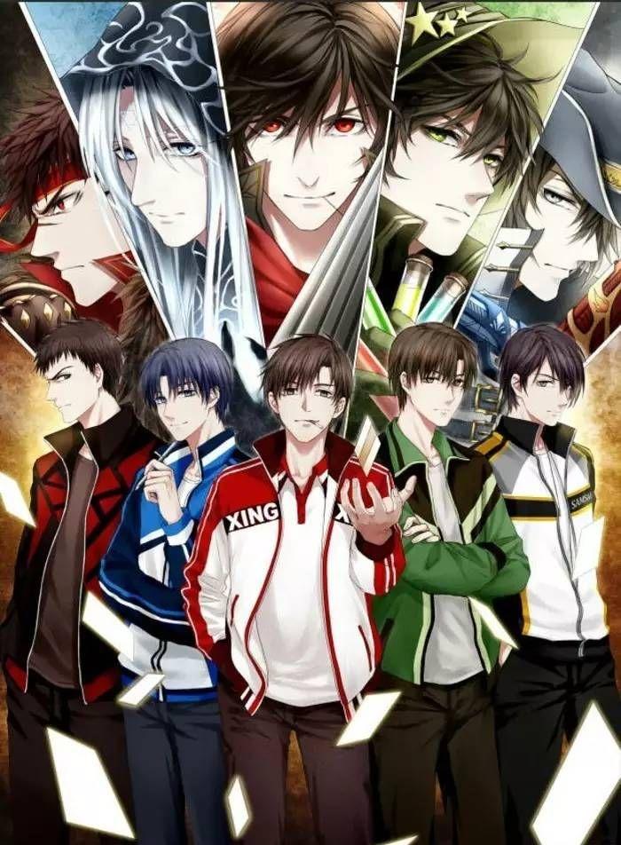 The King S Avatar Anime King Anime Avatar
