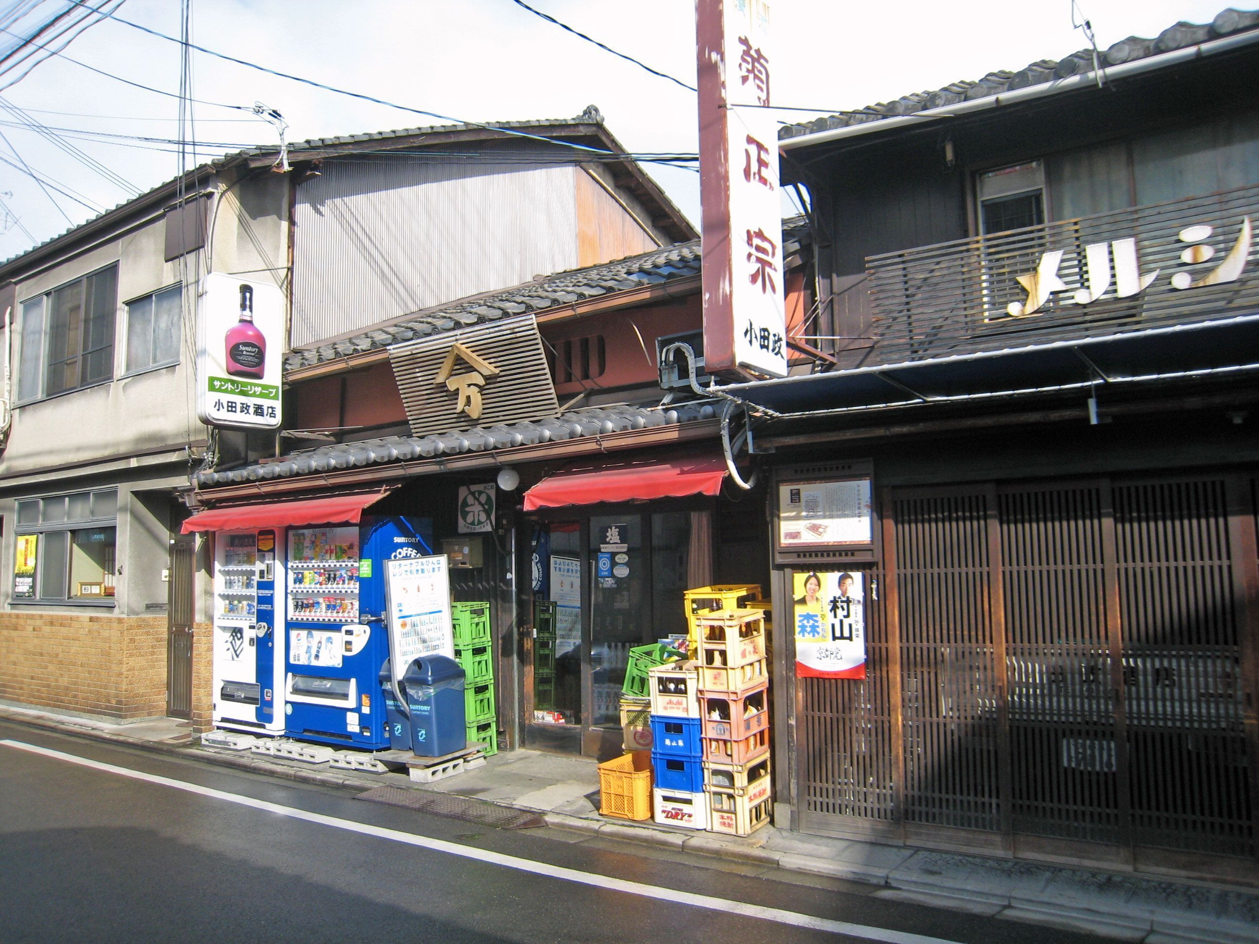 The liquor store was standing on the site of Shishinden