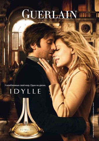 Guerlain: Idylle Fragrance with Nora Amezeder Commercial (2011 ...