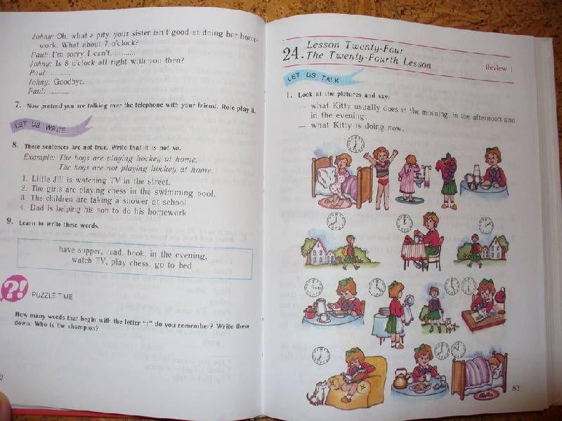Гдз по литературе 6 класс меркин 1 часть железная дорога стих