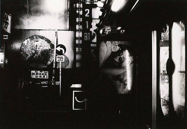 Daido Moriyama 1973