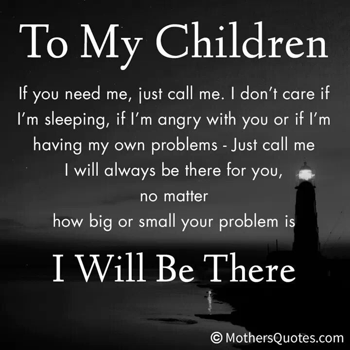To My Children For My Children Love My Kids Quotes My