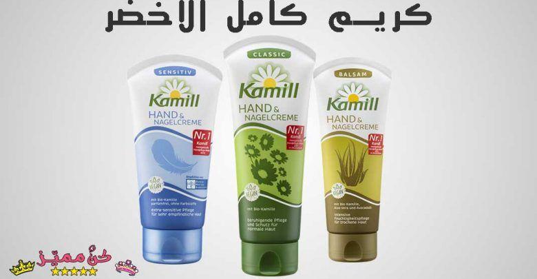 عرض لجميع منتجات كريم كاميل الاخضر بالبابونج View All Products Of Kamill Green Cream With Chamomile Sparkling Ice Bottle Sparkling Ice Bottle