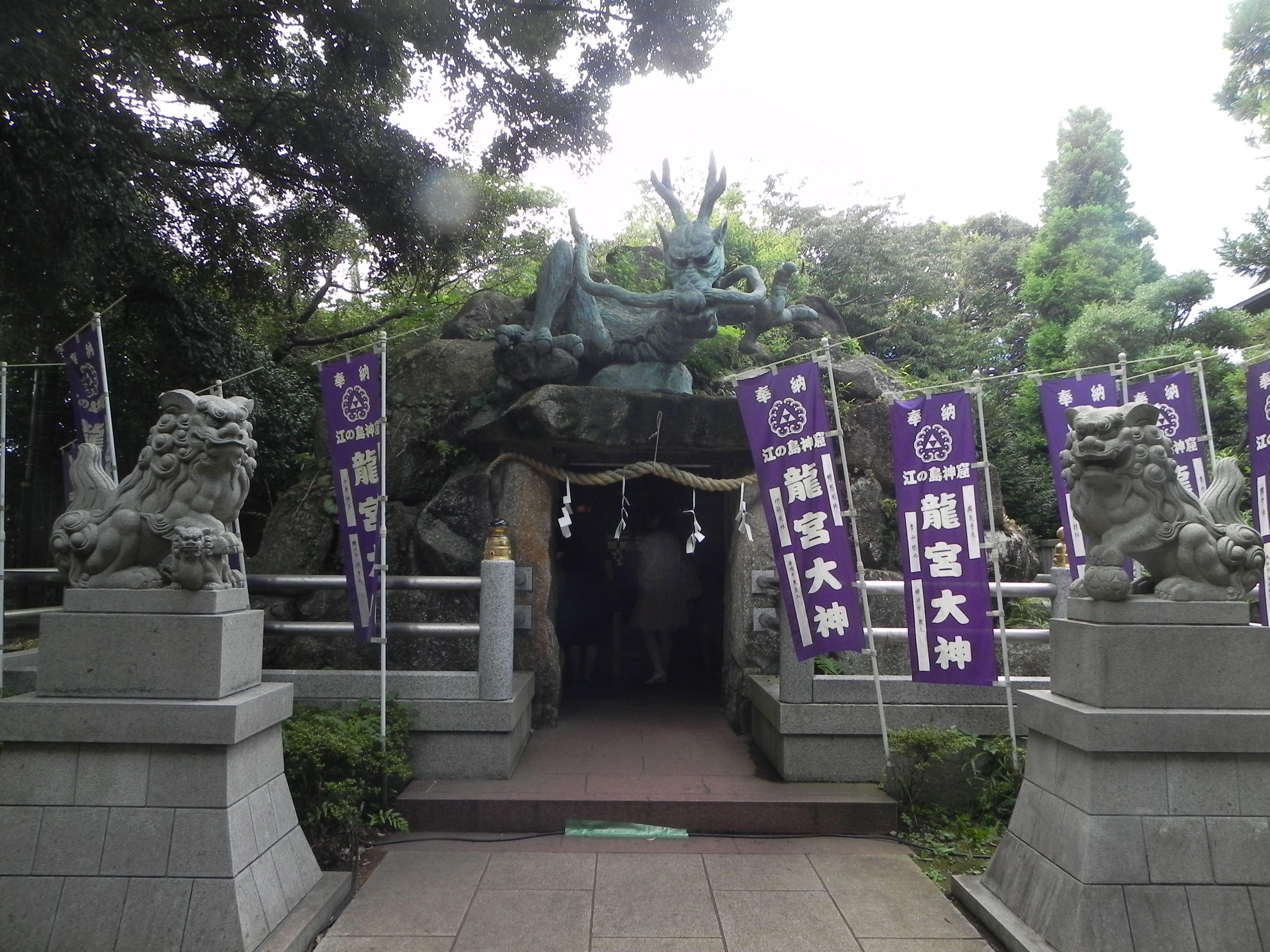 Dragon shrine in Enoshima   Favorite places