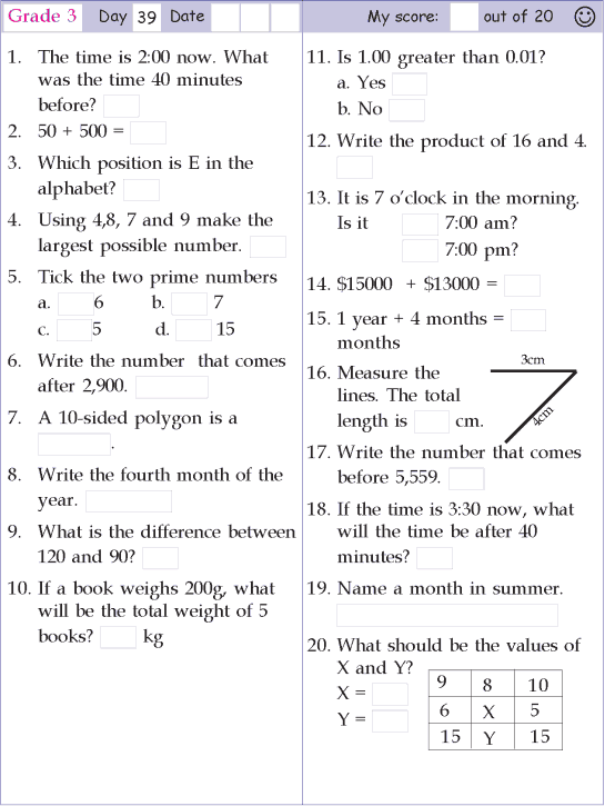 Mental Math Grade 3 Day 39 Mental Math Mental Maths Worksheets Math Methods