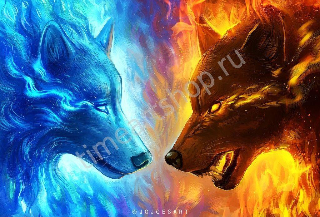 Лед и Пламя, картина-раскраска по номерам на холсте с ...