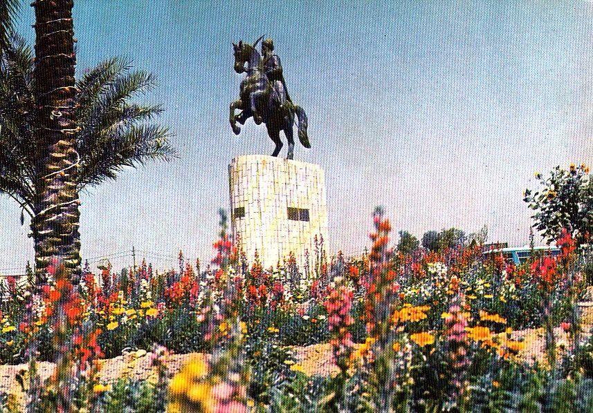 ساحة الفارس العربي في المنصور عام 1979 Baghdad Iraq Iraq Baghdad