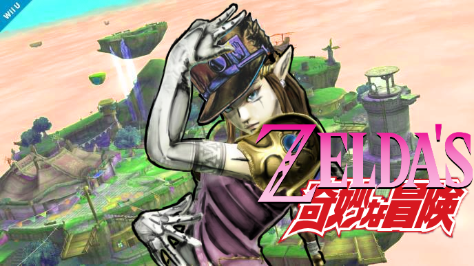 Super Smash Bros Memes Tv Tropes Jojo S Bizarre Adventure Jojo Bizarre Jojo Bizzare Adventure