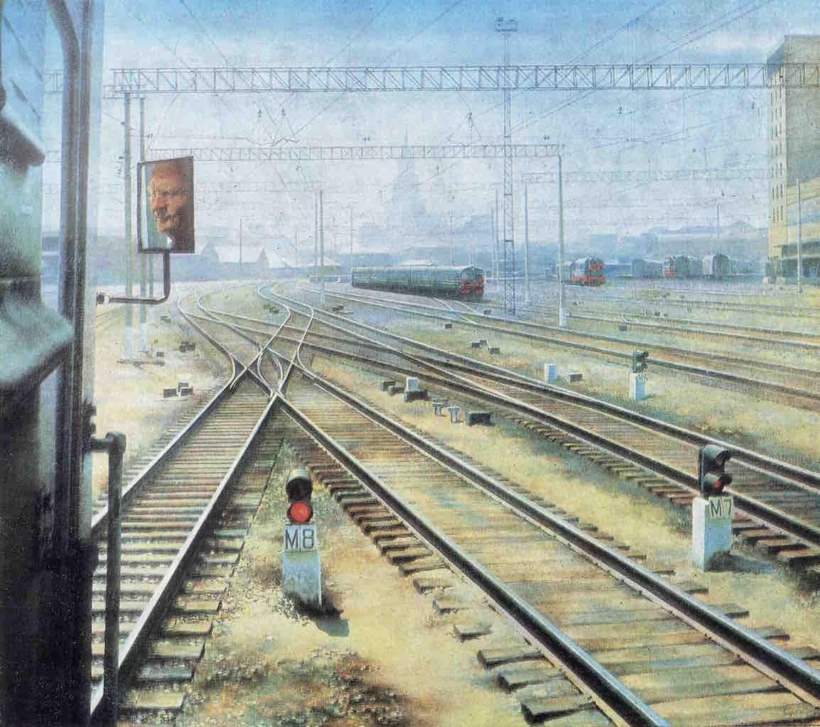 Москва. Казанский вокзал. 1981. Петров А.Н. (с ...