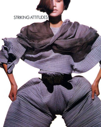 """Much like it did in 2008, all things and materials sheer were immensely popular in the spring of 1989. In the fashion story """"Sheer Pleats,"""" models flaunted the season's most delicate sculptural looks. Shown here, a woven, """"crimped"""" top and trousers, both from Issey Miyake. (April)   - ELLE.com"""
