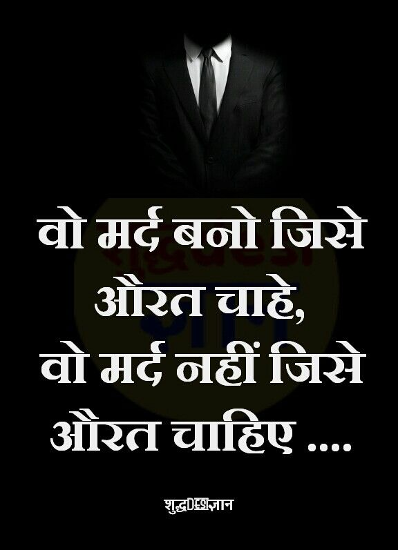 Funny Motivational Quotes In Hindi : funny, motivational, quotes, hindi, Hindi, Quotes, Shayari, Funny, Quotes,, Motivatonal, Inpirational