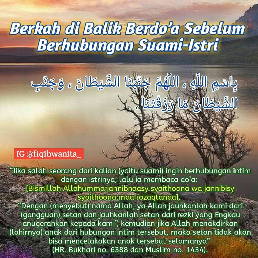 "Fiqih Muslimah on Instagram: "". Kapan Do'a Tersebut Dibaca ..."