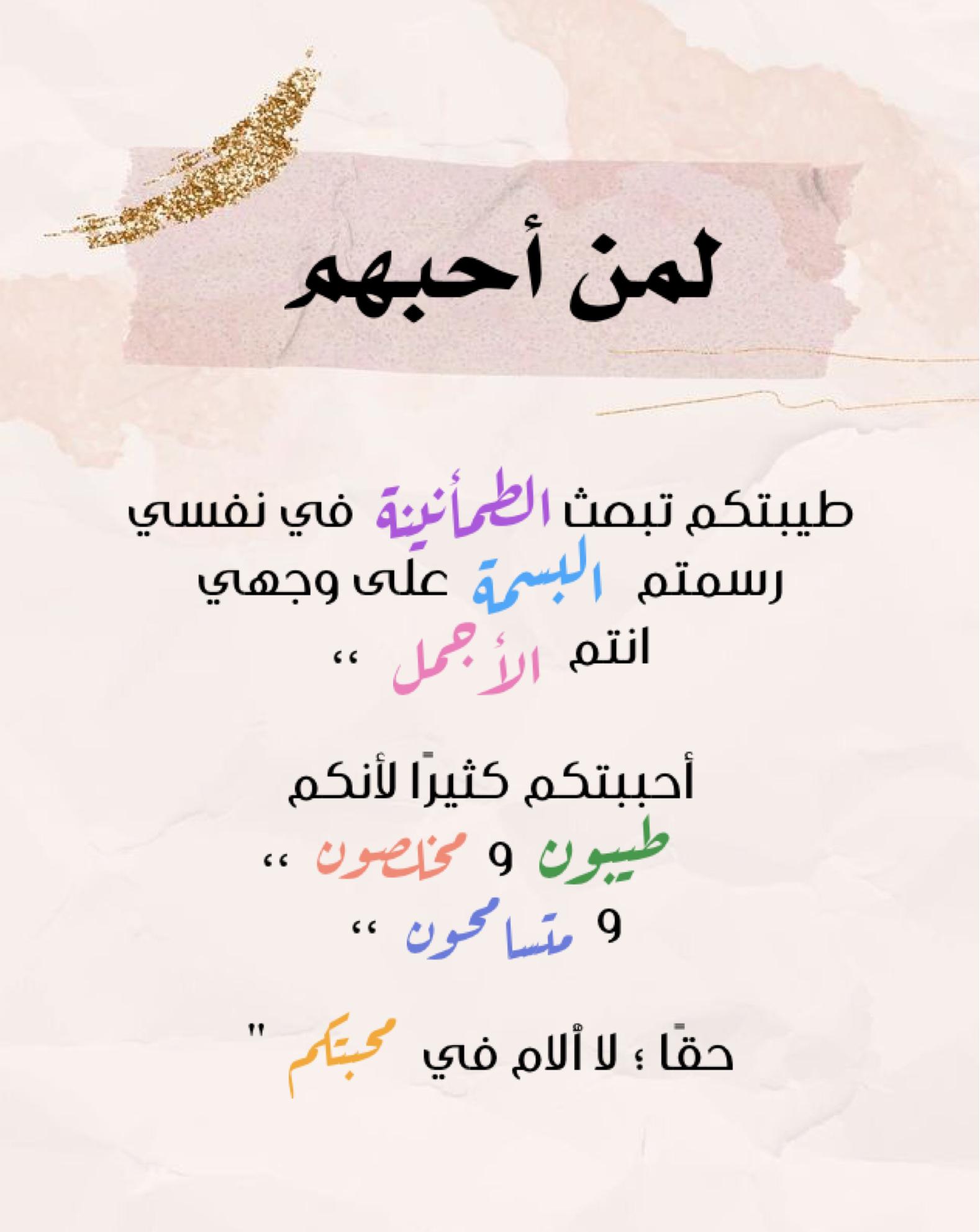 Pin By دوسريه On انقى الحروف Calligraphy Arabic Calligraphy Arabic