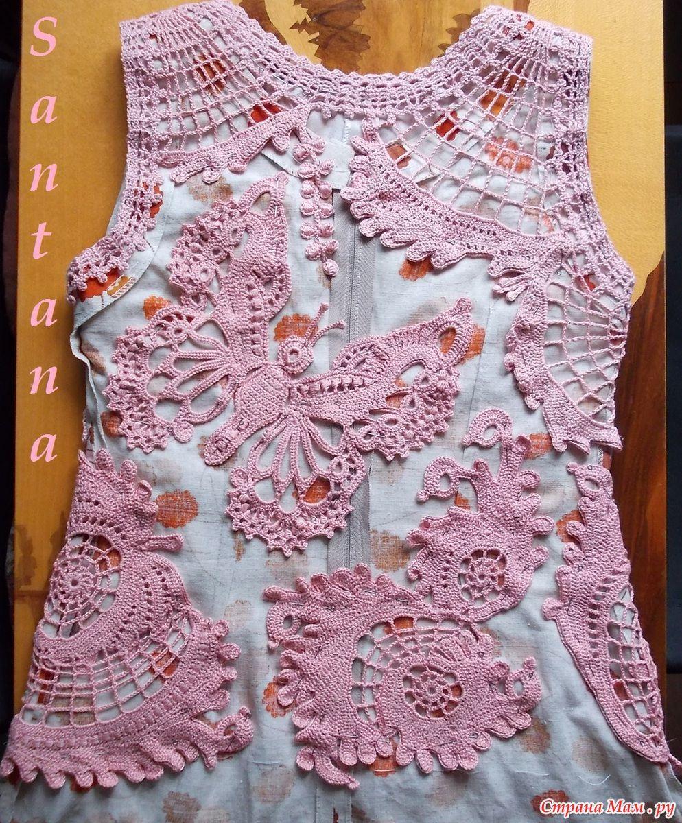 Irish crochet top http://www.stranamam.ru/post/6349951/ | freeform ...