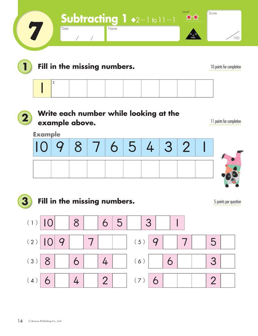 Kumon Publishing Kumon Publishing Grade 1 Subtraction 1st Grade Worksheets Kumon Math Kumon Worksheets [ 1100 x 845 Pixel ]