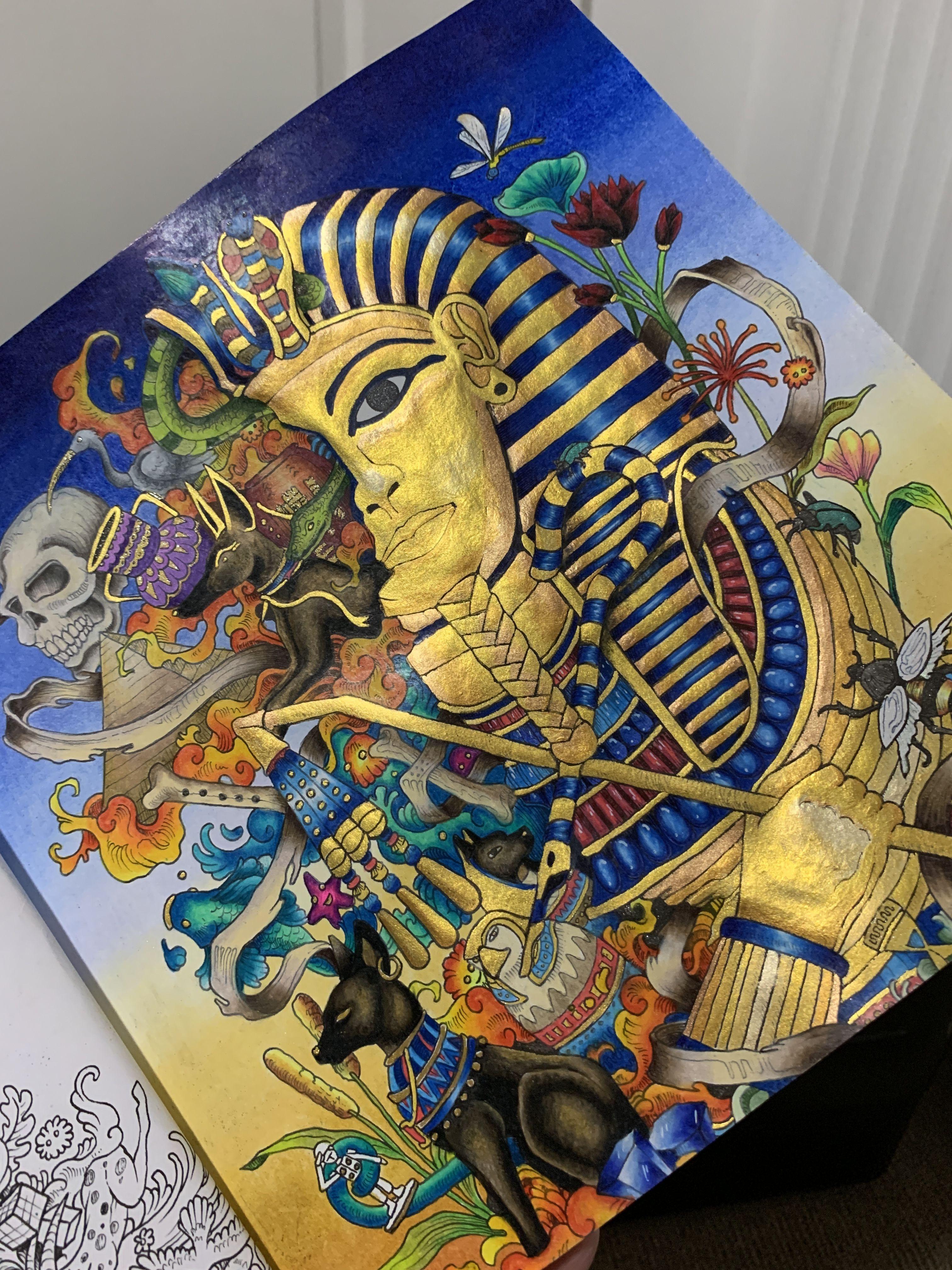 Kerby Rosanes King Tut Imagimorphia Coloring Book Art Animorphia Coloring Book Coloring Books