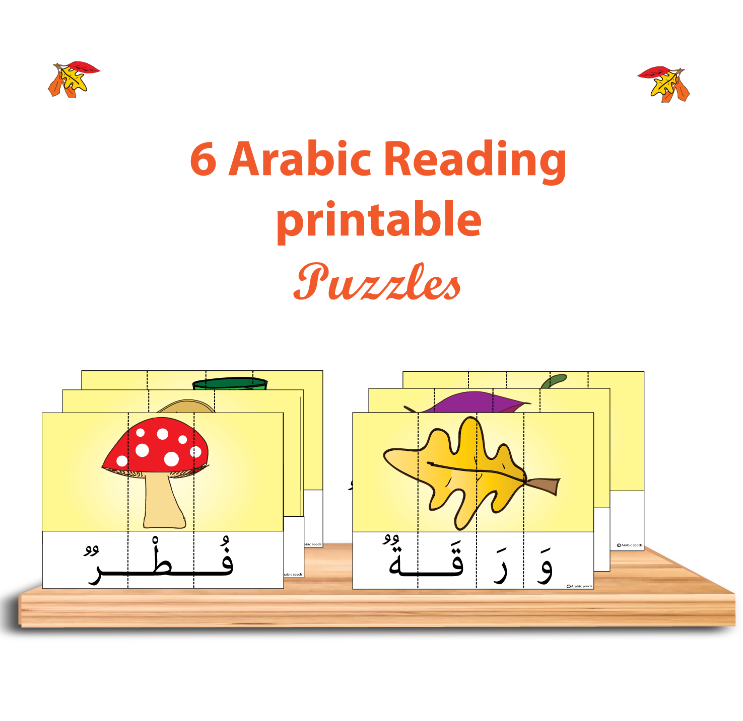 6 Fall Arabic Reading Puzzles